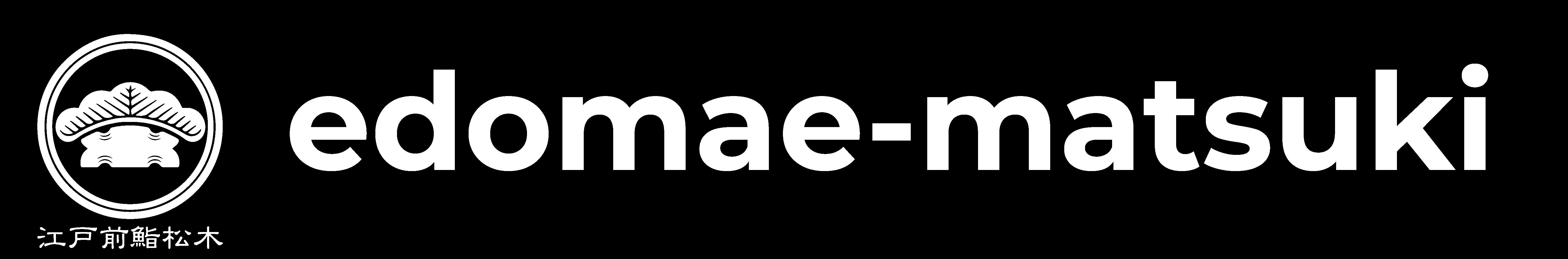 edomae-matsuki